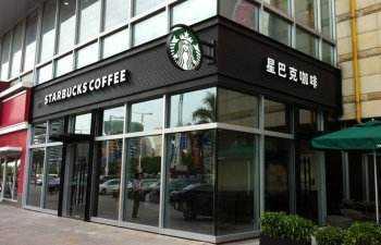 太原市咖啡店万博官网bet策略和技巧